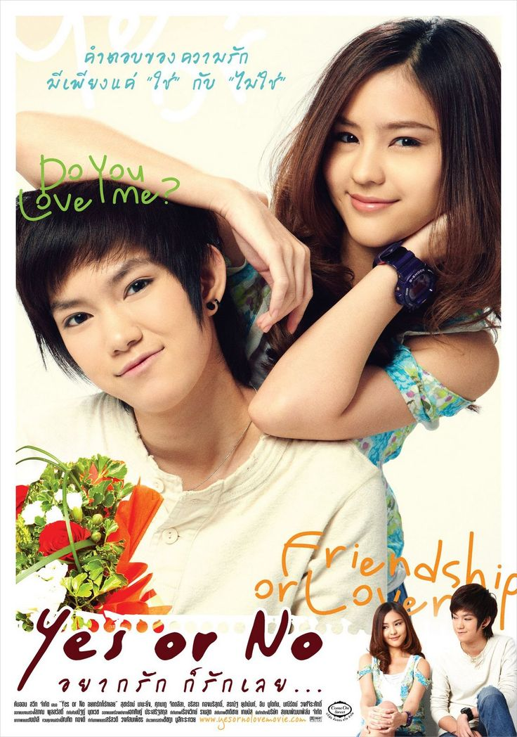 Yes or No. Cute Thai movie.