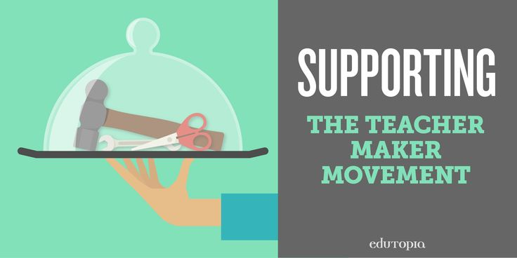 In order for teachers to encourage student innovation, they need the freedom to be innovative as well. Eight ways school leaders can support faculty who want to develop engaging curriculum.