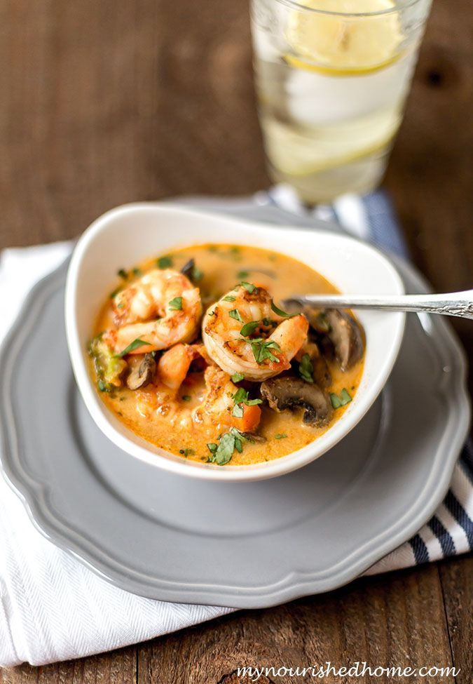 This Shrimp and Vegetable Coconut Curry is sweet and a little spicy, like all good Thai food. It also happens to go on the table in about 15 minutes. You can't beat that for a weeknight dinner! We love Coconut Curry Recipes and this one is a winner! /myno