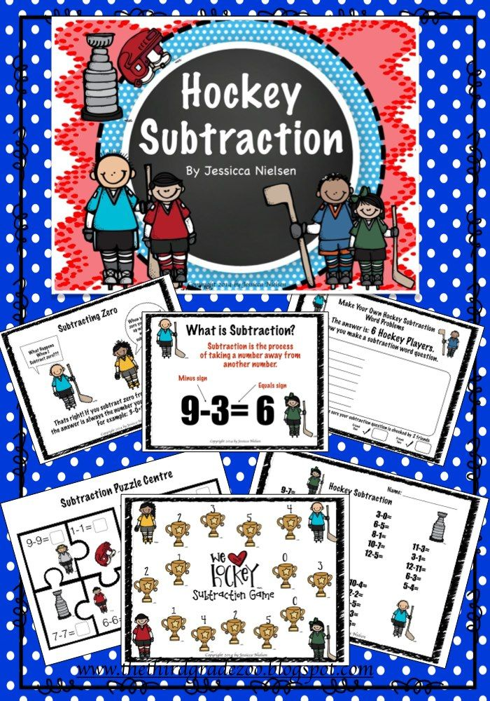 $This hockey themed subtraction package contains numerous fun, interactive, and hands on practice worksheets, games, centres, and activities. The goals of this package are: -to get students excited about learning their basic subtraction facts from 0-20. -For students to learn a variety of mental math strategies. -For students to practice their basic subtraction facts in a variety of different ways and ultimately begin to memorize their basic subtraction facts.