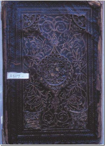 Fig. 3. Cover of al-Shifa fi ta'nf huquq al-Mustafa, 26.5 x 17 cm, dated by the manuscript to 1391. TKS A. 317.