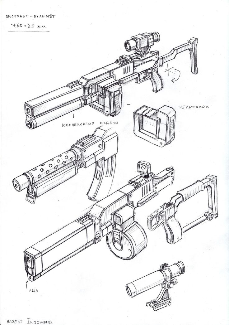 173 Best Drawing Guns Images Weapons