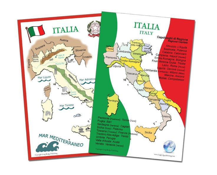 Two colorful posters/wall charts with:  • the 20 Italian regions and their capitals (in Italian and English), and  • a very user friendly map of Italy that highlights the major features of the country (highest mountain, longest river, etc.).   Glossy poster paper Poster size: 11x17 inches