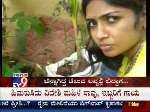 TV9 Warrnat: 'Pyar Ka Side Effects' - Full