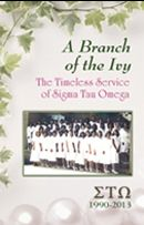 Alpha Kappa Alpha Sorority, Incorporated (AKA) is an international service organization that was founded on the campus of Howard University in Washington, D.C. in 1908. It is the oldest Greek-lettered organization established by African-American college-educated women. Sigma Tau Omega is the Cary, N.C. chapter. A Branch of the Ivy The book chronicles the history of the chapter from its inception in 1990 to 2013. Includes bibliographical references and index.