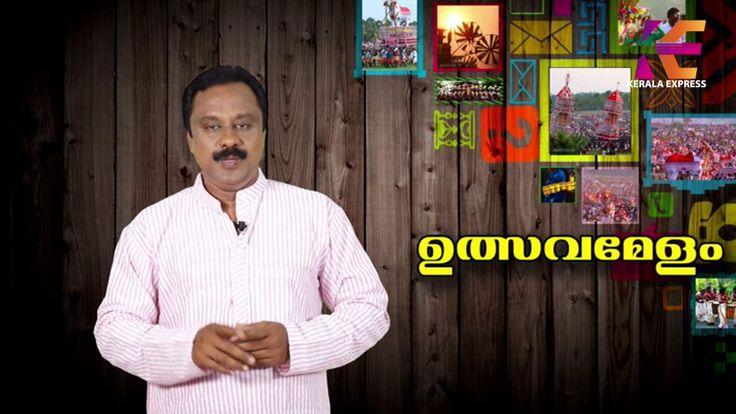 """""""Ulsava Melam"""" in Kerala Express TV (Promo)"""
