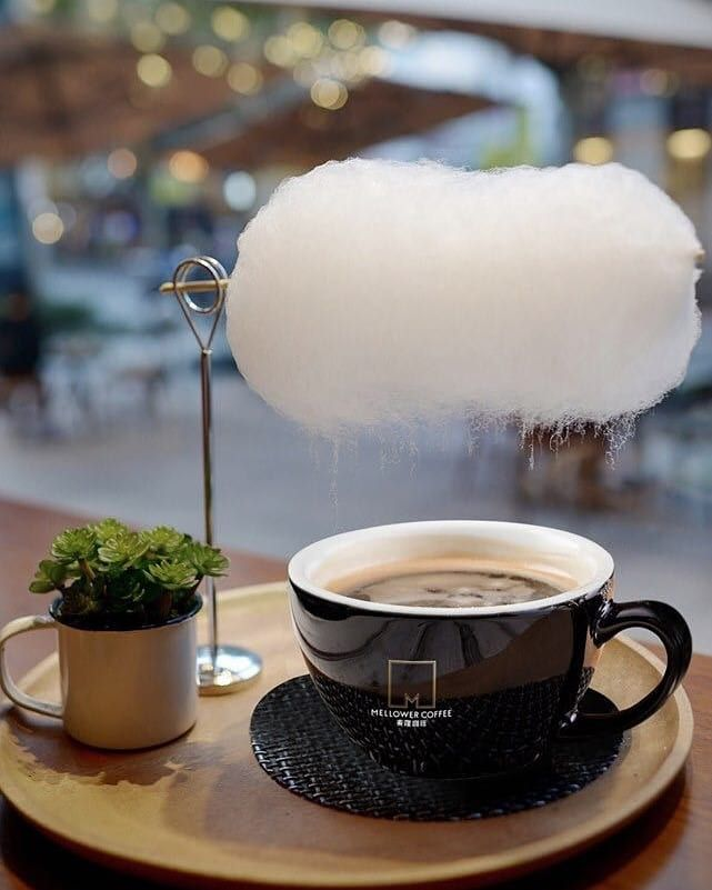 Design You Trust The Source Of Inspiration Rain And Coffee Cotton Candy Clouds Cotton Candy