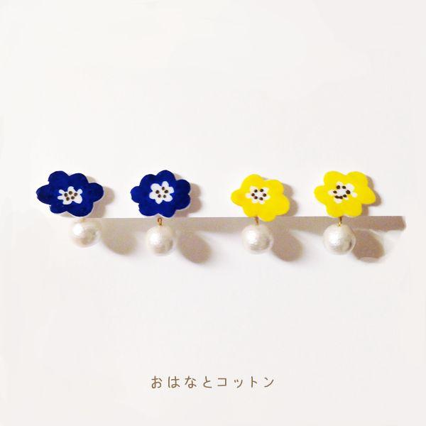 おはなとコットンピアス(イヤリング) by nul アクセサリー ピアス