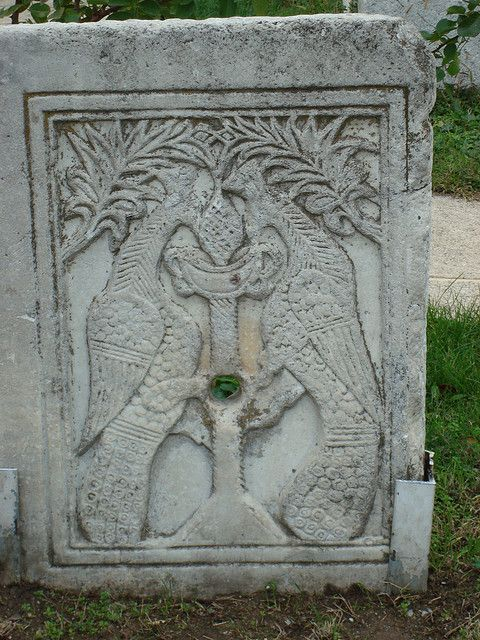 Byzantine Peacock Stone Carving