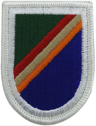 75th Ranger Regiment Beret Flash (Old Design)
