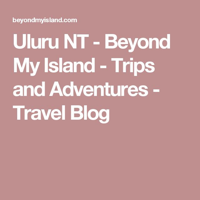 Uluru NT - Beyond My Island - Trips and Adventures - Travel Blog