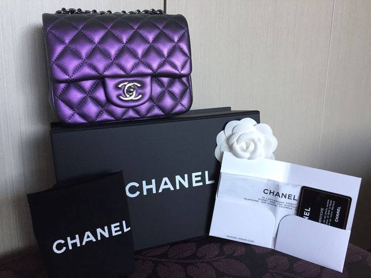 Chanel Square Mini Flap Bag Iridescent Purple Lambskin Brand New 2017- Authentic