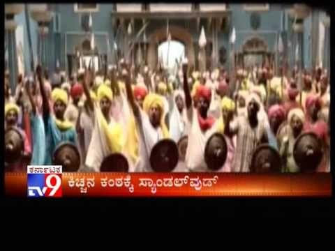 TV9 Segment: 'Lucky Voice': Ravichandran, Sudeep, Arjun Sarja - Full