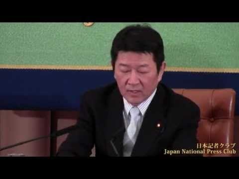 Toshimitsu Motegi, Minister of Economy, Trade and Industry  茂木敏充・経済産業相が、経済政策などについて話し、記者の質問に答えた。  司会 日本記者クラブ企画委員 和田圭(フジテレビジョン)  経済産業省のホームページ  http://www.meti.go.jp/  日本記者クラブのページ  http://www.jnpc.or.jp/activities/news/report/2013/01/r00025310/