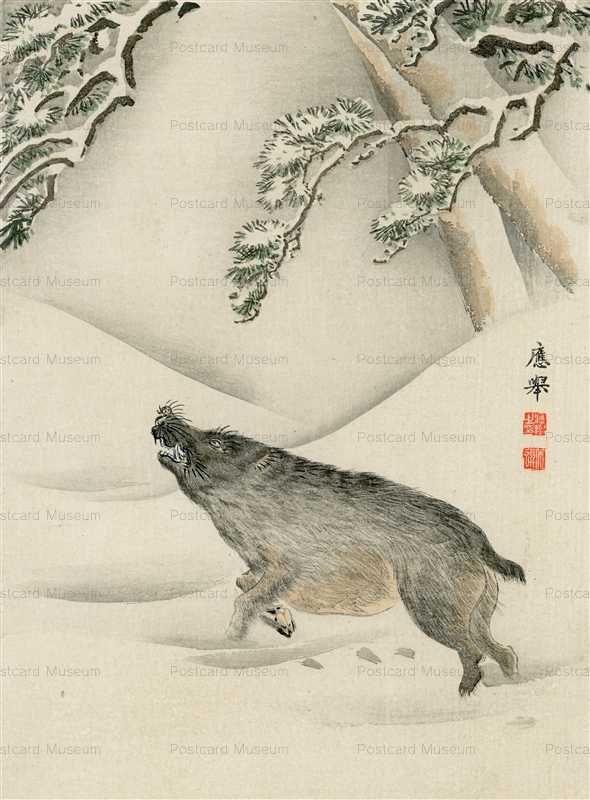 uko732-円山応挙 猪 聚美画譜後編