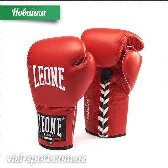 http://vial-sport.com.ua/brands/Leone-1947-Italy/bokserskie-perchatki-leone-supreme-red  !! Боксерские перчатки Leone Supreme Red  ✔ Большой выбор товаров для единоборств и спорта   ✔Конкурентные цены, акции и распродажи ⬇ Купить, подробное описание и цена здесь ⬇ http://vial-sport.com.ua/brands/Leone-1947-Italy/bokserskie-perchatki-leone-supreme-red Боксерские перчатки Leone Supreme Red - профессиональные боксерские перчатки, которые отлично подойдут как для тренировок, так и для…