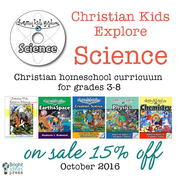 Christian Kids Explore #Science series is on sale at 15% off! No coupon needed! #ad @brightideasteam