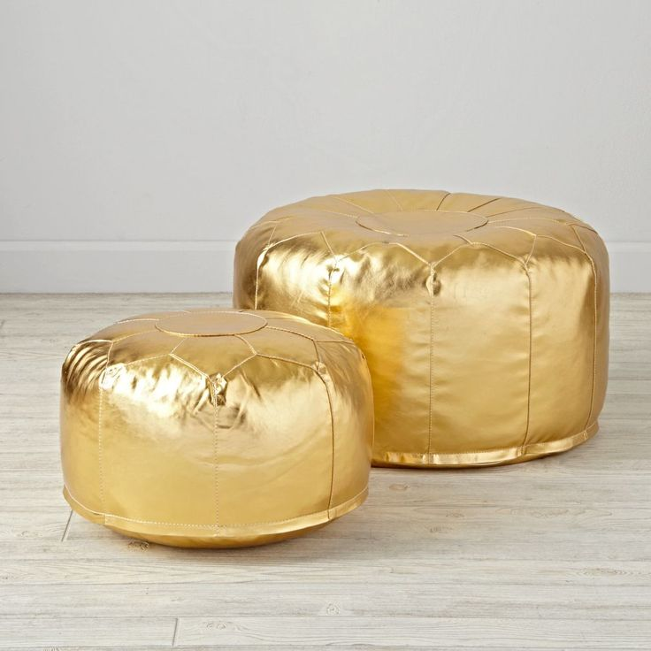 Faux Leather Gold Mini Pouf | The Land of Nod