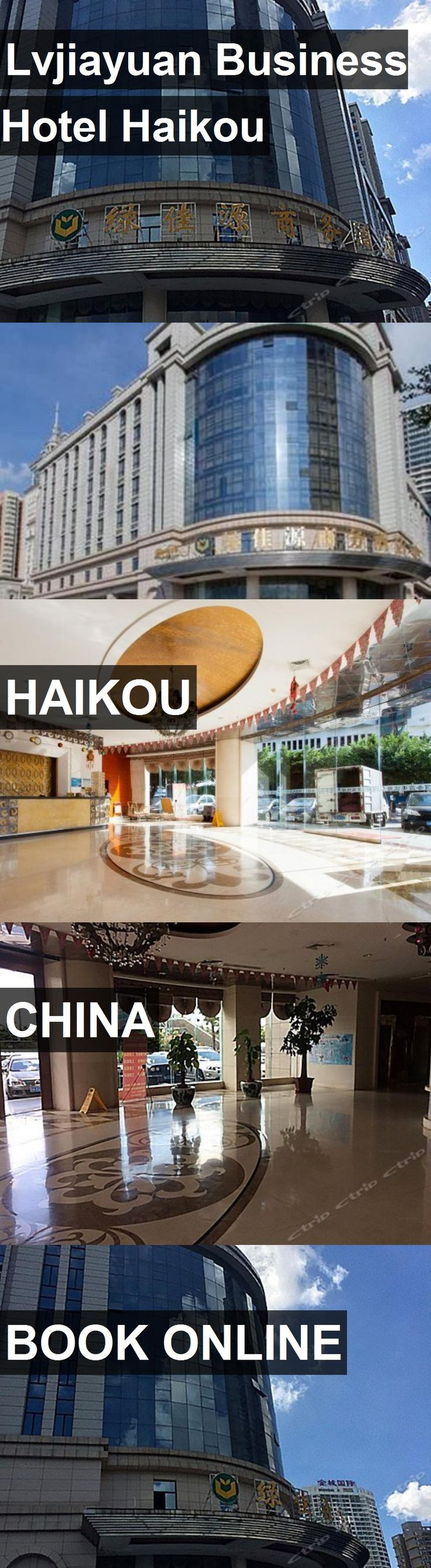 Hotel Lvjiayuan Business Hotel Haikou in Haikou, China. For more information, photos, reviews and best prices please follow the link. #China #Haikou #LvjiayuanBusinessHotelHaikou #hotel #travel #vacation