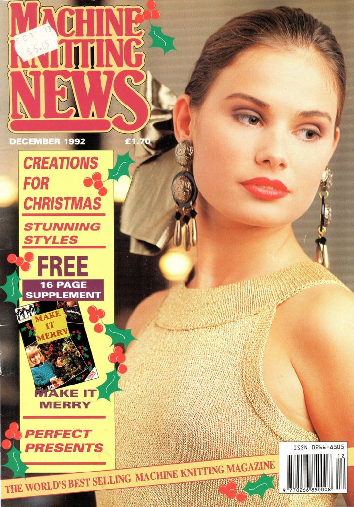 Machine Knitting News Magazine 1992.12 Free PDF Download 300dpi ClearScan OCR