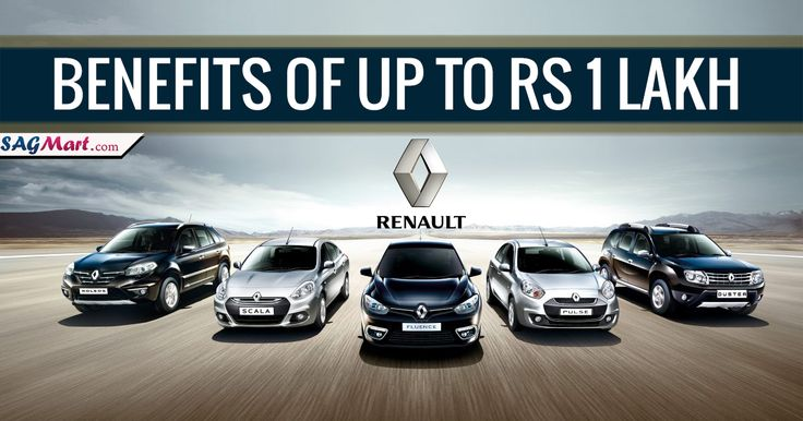 Renault India Declares Benefits of up to Rs 1 Lakh Across All Models