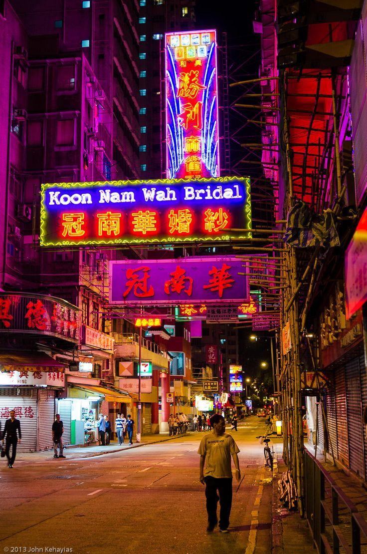 Streets of Kowloon in Hong Kong