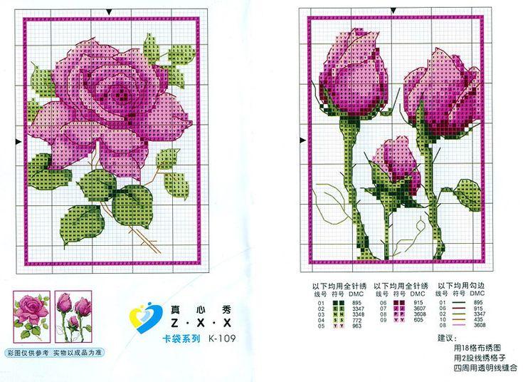 Gallery.ru / Фото #186 - cards - esstef4e SAVED