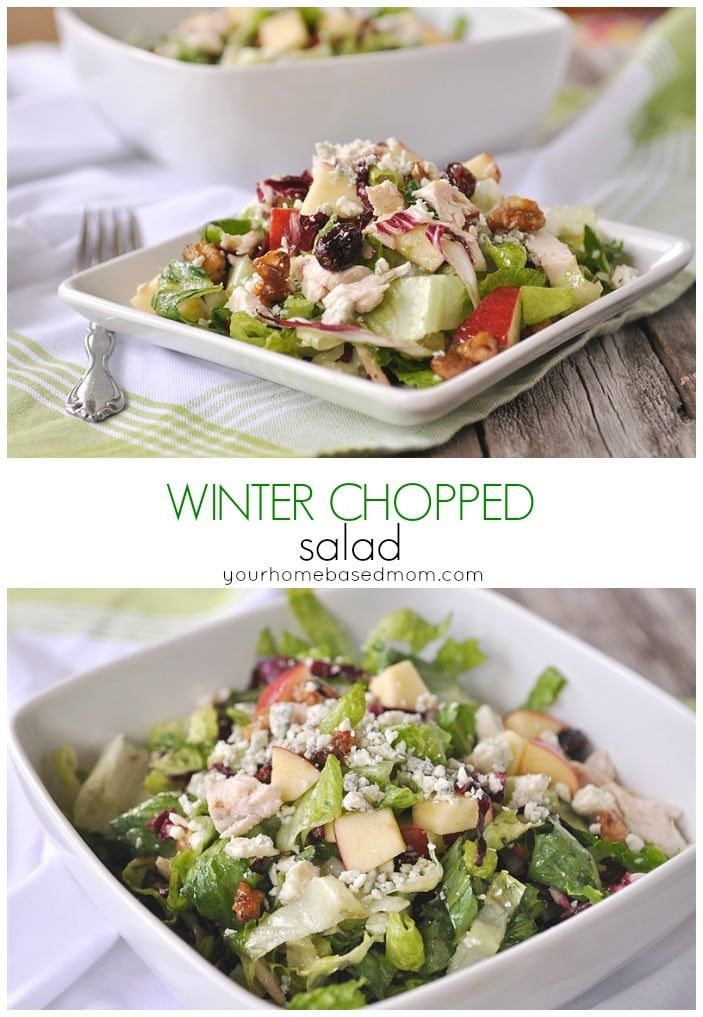 This Winter Chopped Salad has lots of different texture and flavors. #winter #salad