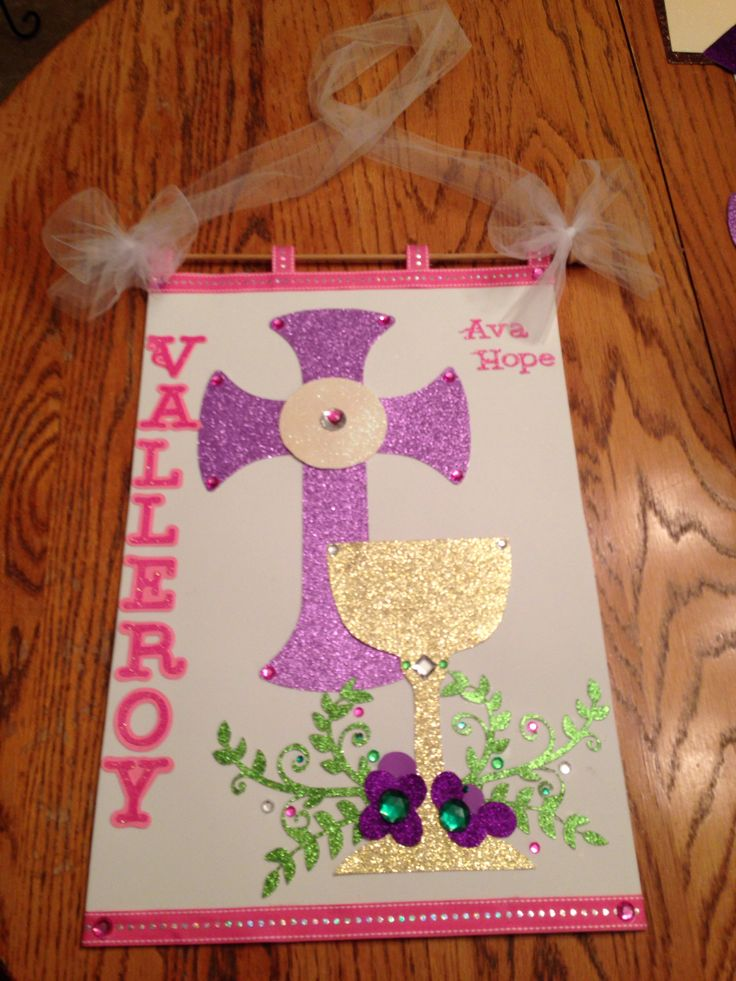 Ava 39 s 1st communion banner ava 39 s first communion for First communion craft ideas