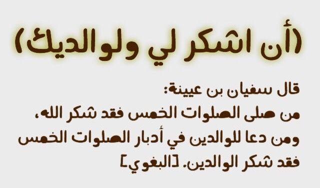 Pin By Hend Abd El Ghaffar On Islam Quran Islam Quran Quran Islam