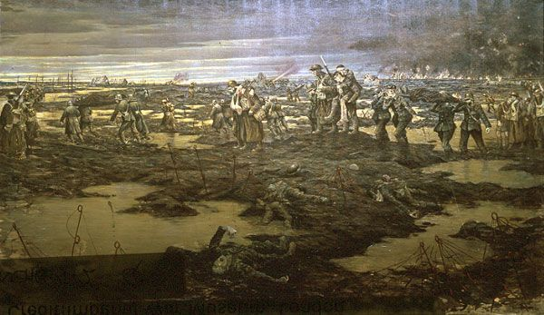 Imperial War Museum ART 1921; 'The Harvest of Battle', painting by CRW Nevinson, 1919