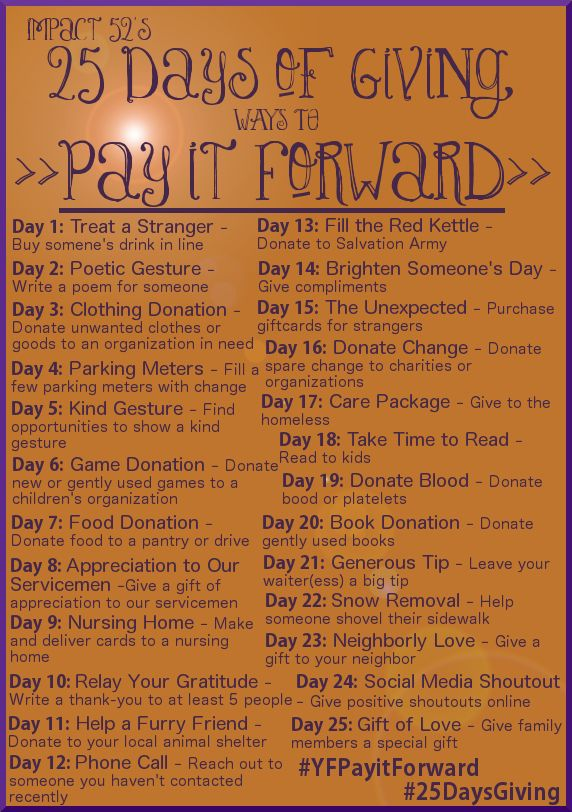 Pay it Forward: 25 Days of Giving Challenge, Day One: Treat a Stranger — Young & Free Indiana