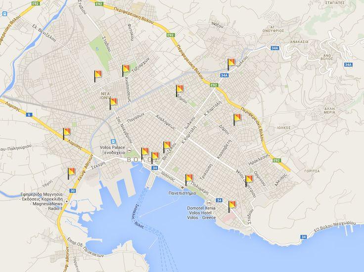 ΥΠΗΡΕΣΙΕΣ ΤΑΞΙ ΒΟΛΟΥ ΠΙΑΤΣΕΣ ΤΑΞΙ ΒΟΛΟΥ http://volos-taxi-service.gr/Volos-Taxi.asp?Code=000026#Taxi-Volos-BOLOS