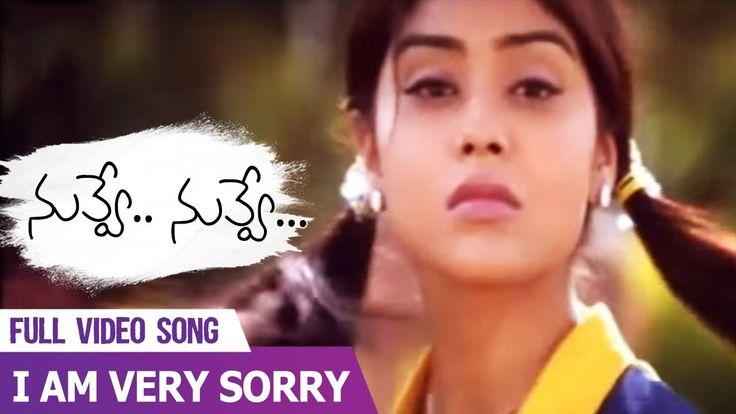 I am Very Sorry Song Lyrics - Nuvve Nuvve | Tarun Kumar Shriya Saran