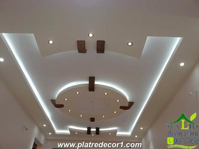 Les 25 meilleures id es de la cat gorie faux plafond for Decoration plafond ba13