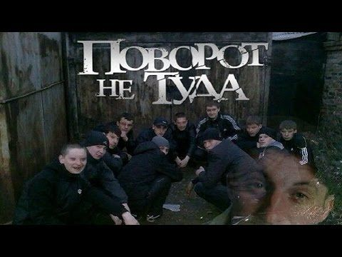"""ГОРОД БЫДЛА"" (18+)"