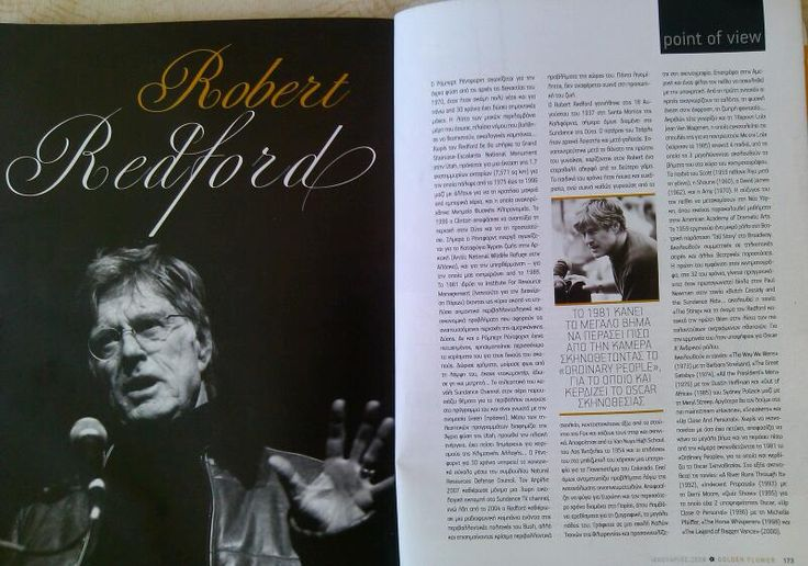 Robert Redford fights so many years for the environment and so I couldn't ingore it... my article about Redford on pages of GOLDEN FLOWER MAGAZINE