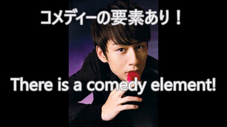 2017年 春 中丸雄一 新ドラマ  Spring of 2017 Yuichi Nakamaru new drama