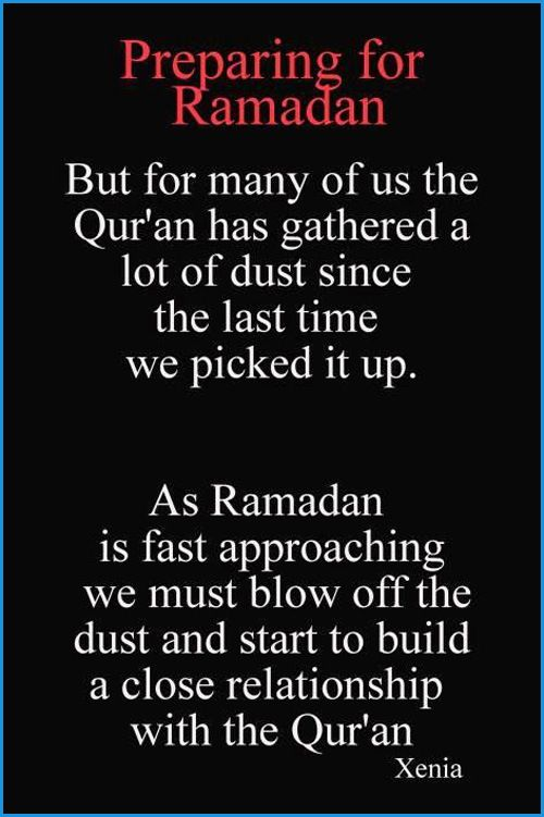 38+ Ramadan Quotes and Verses from Quran in English