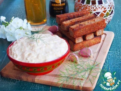 Сырно-чесночный соус к гренкам Представляю вниманию Поварят сырно-чесночный соус, который идеально подходит к гренкам. Соус получается пикантным и в тоже время очень нежным, и вкусным.