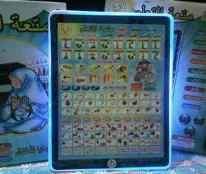 PlayPad Muslim 3 Bahasa dengan Led