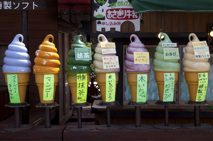 Makanan Penutup Unik dari Seluruh Dunia - Ice Cream Wasabi di Jepang terbuat dari teh hijau dan rumput laut. Gimaya ya rasanya?