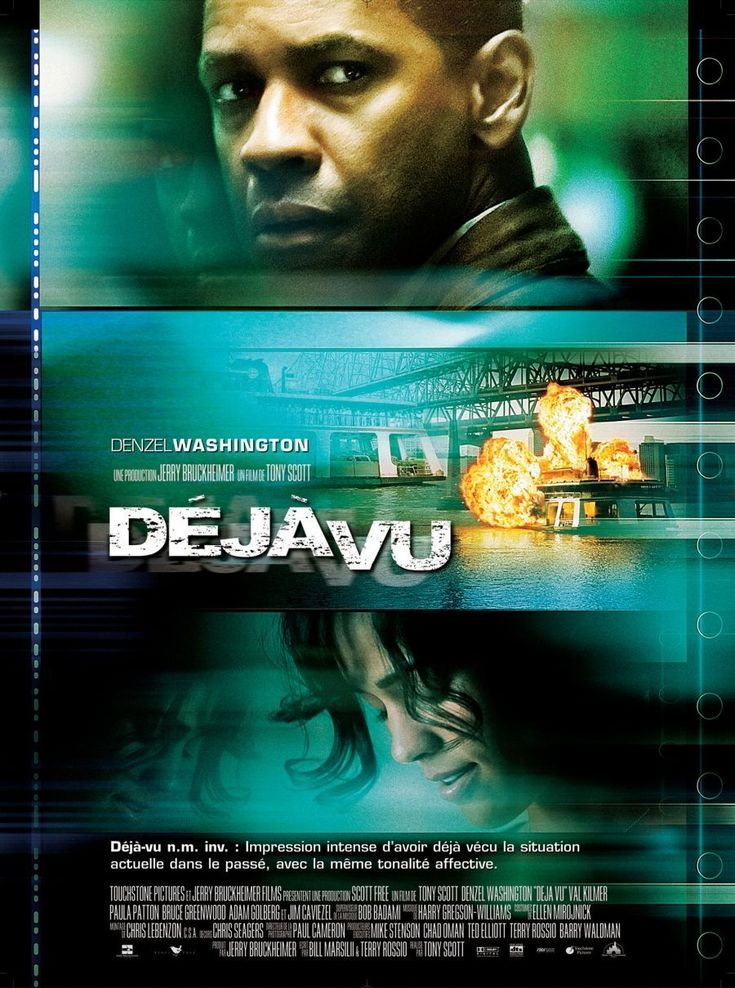CELEBRATING 200 PINS! HOMAGE TO TONY SCOTT: Déjà Vu by Tony Scott, 2006 MY FAVORITE