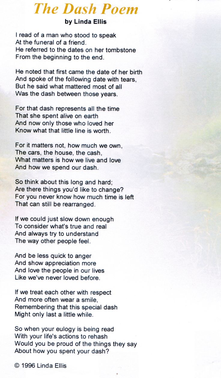 It is a picture of Ridiculous Poem the Dash Printable
