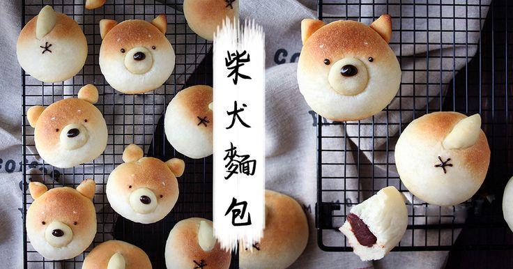 相機先吃吧,捨不得咬下去啊!超可愛的柴犬麵包~