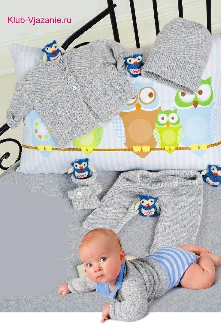 Вязаный комплект для новорожденного спицами из жакета, брючек, шапочки, пинеток  Источник: http://klub-vjazanie.ru/dlja-novorozhdennyh/kostjumy/komplekt-dlja-novorozhdennogo-spicami.html