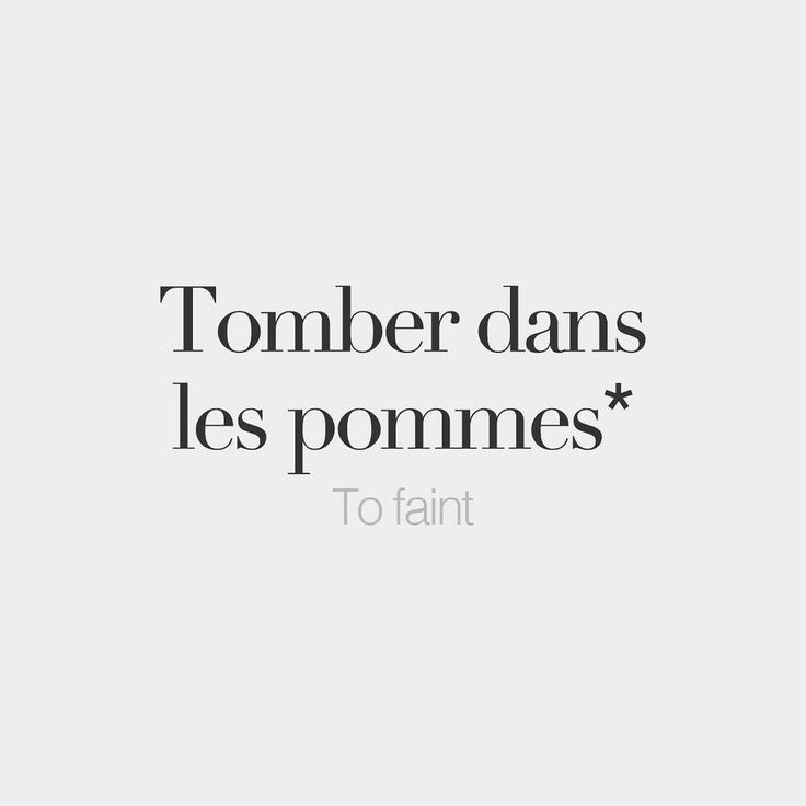 Literal meaning: To fall in the apples.  Introducing a new weekly rendez-vous on @frenchwords: idioms. French has a large collection of sayings that offer sage life advice while transmitting the underlying ideas principles and values of French culture and society.