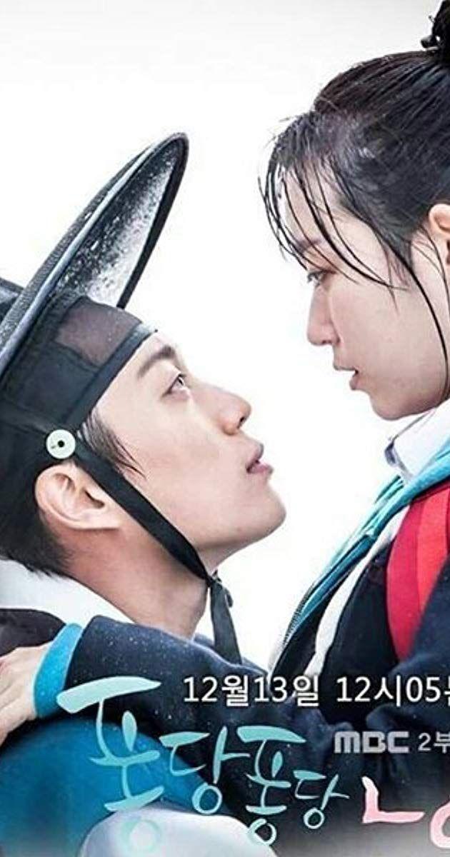 Splash Splash Love 9 10 With Ki Joo Jin Seul Gi Kim Doo Joon Yoon A High School Student Dan Bi Korean Drama Movies Historical Korean Drama Korean Drama
