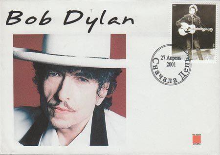 53--bob dylan stamps
