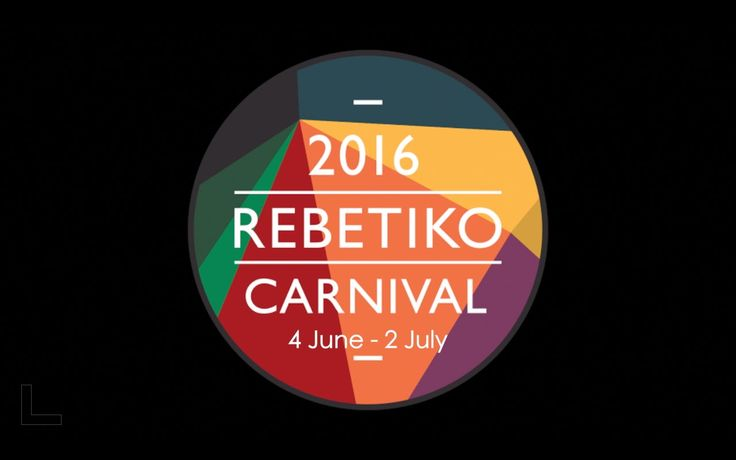 Rebetiko Carnival takes place in London and across the country from 4 June - 2 July 2016.